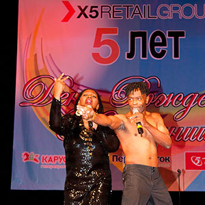 Юбилей холдинга X5 Retail Group в КРЦ «Звезда»
